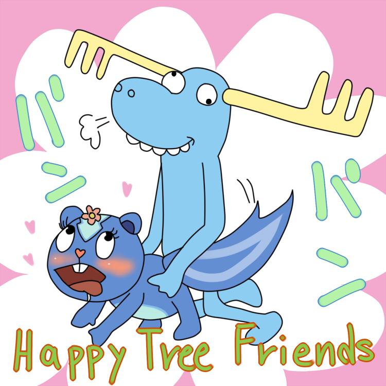 giggles friends and tree happy petunia Kono bijutsubu niwa mondai ga aru!