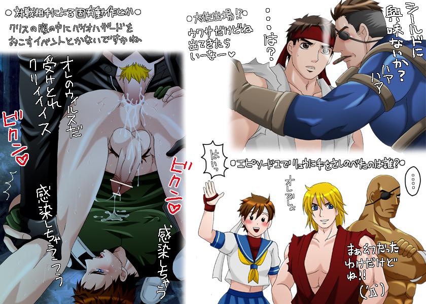 fighter sakura street Fire emblem heroes tharja christmas