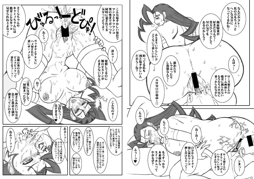 laura fighter street Yu gi oh tea hentai