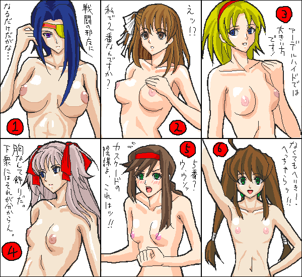 arms gwen vs hentai 4 .hack//sign sora