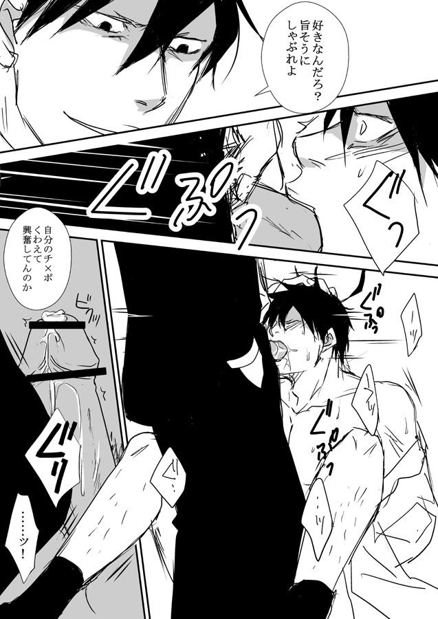 yondemasu yo, azazel-san Yume kui tsurumiku shiki game seisaku gif