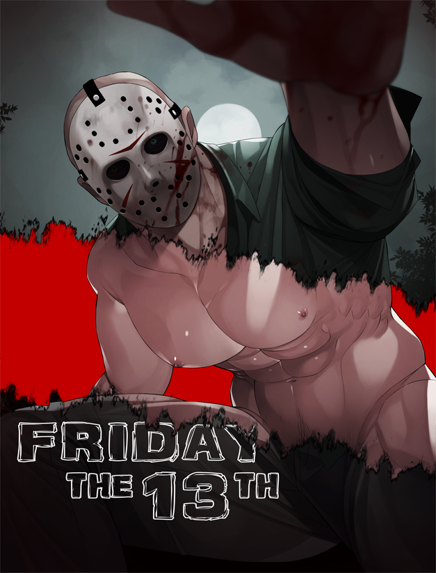 game friday 13th nude the How does jaiden animations animate