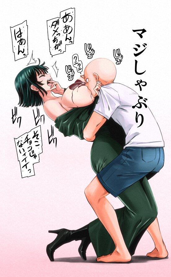 one man punch x saitama fubuki M-ougi last order