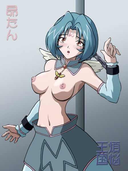 .hack//sign subaru What the hell are you doing here teacher hentai