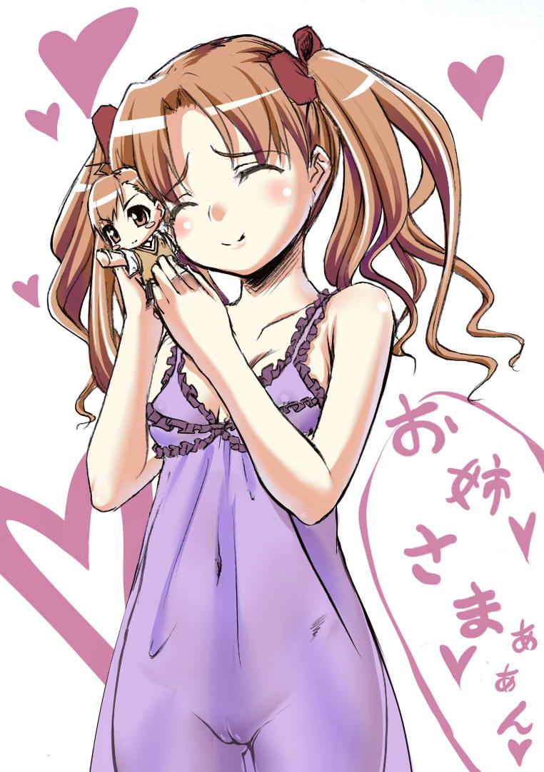 shoujo to novela no isekai maou dorei shoukan majutsu Fnaf sister location ballora fanart