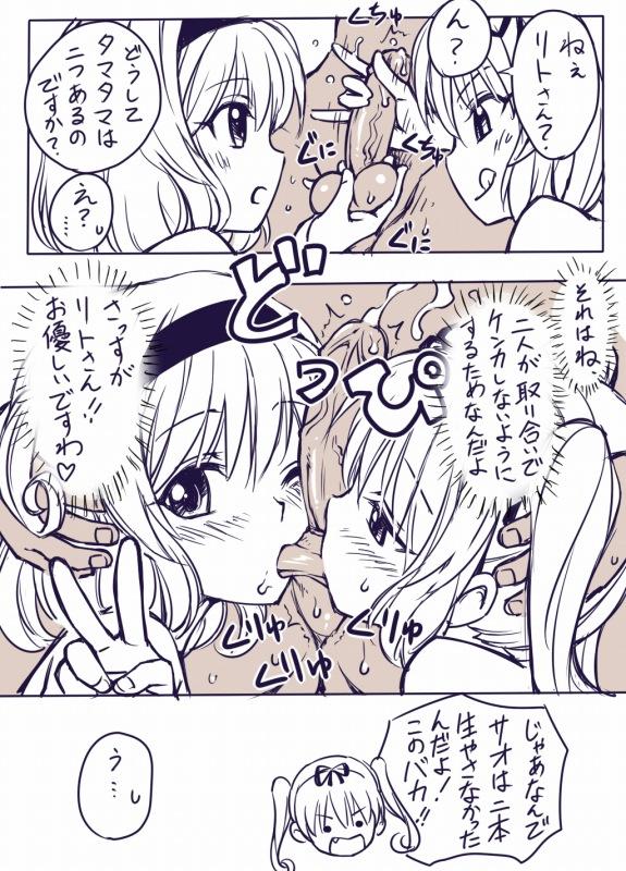 chibi-jen-hen How to draw anime penis