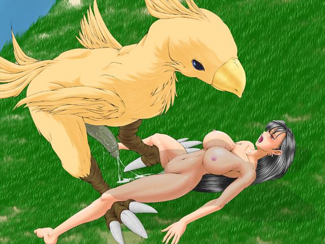 long cute they're with as pervert would as in you fall love a Is epona male or female