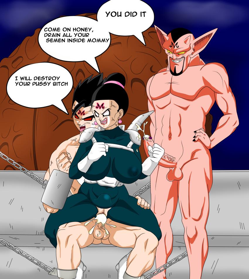 gif deep pussy balls in Zannen onna kanbu black general san