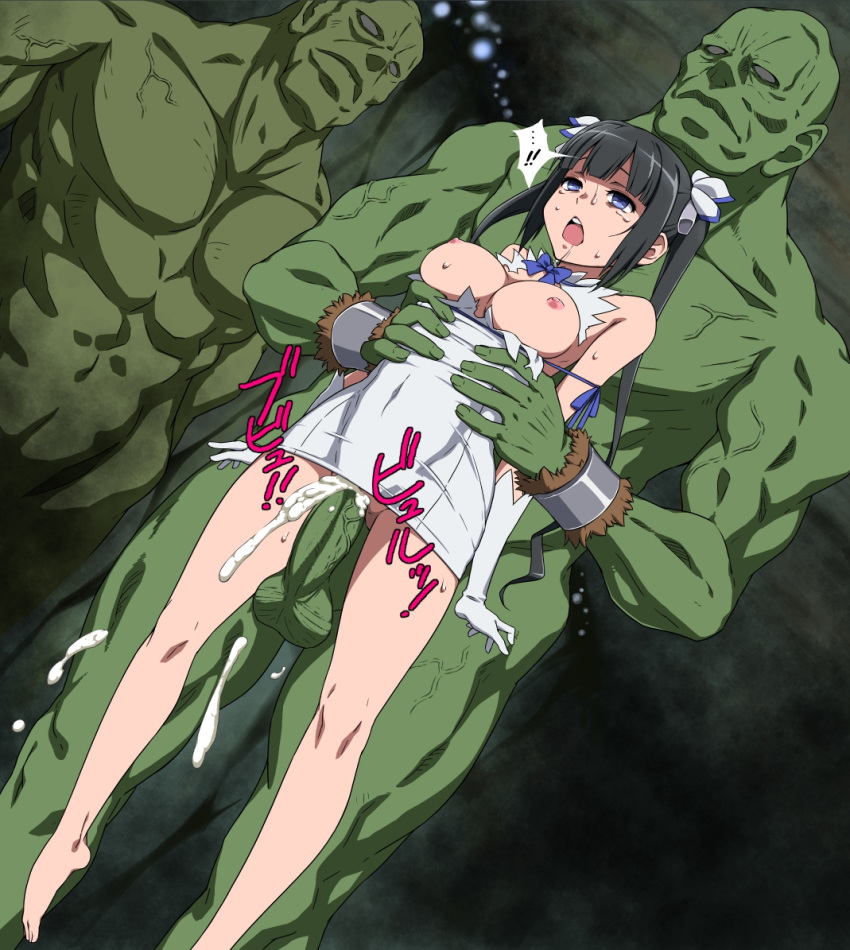 no dungeon deai iru machigatte o wa ni motomeru darou Trials in tainted space character view