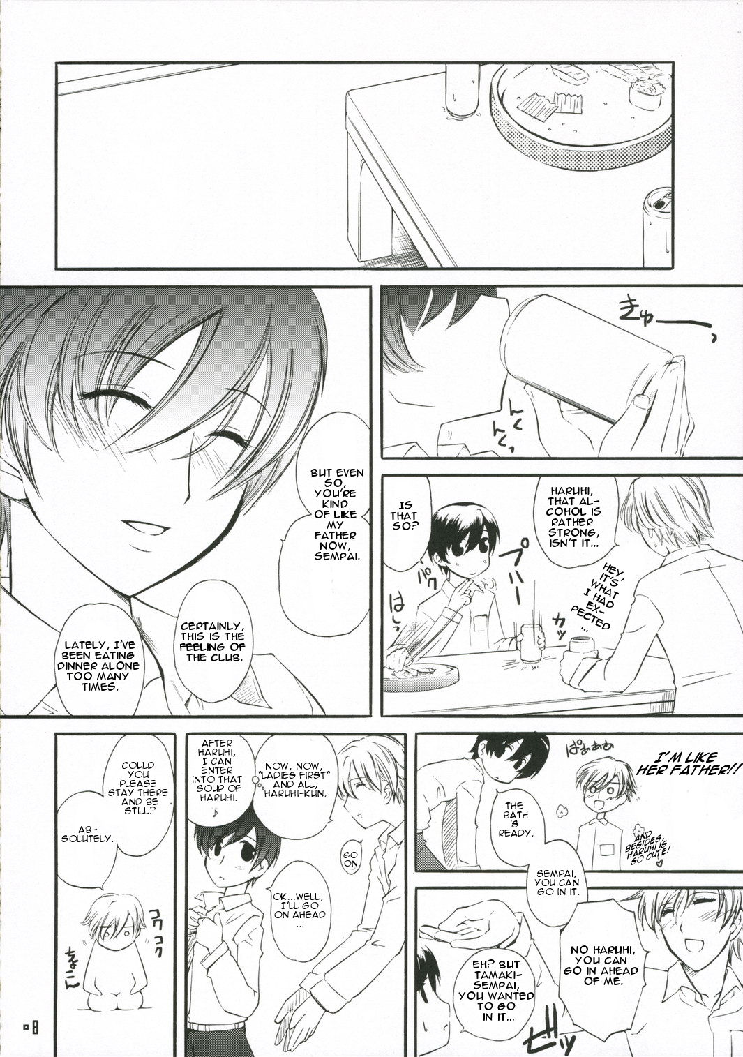 highschool ouran club pages host coloring Ass up face down bondage
